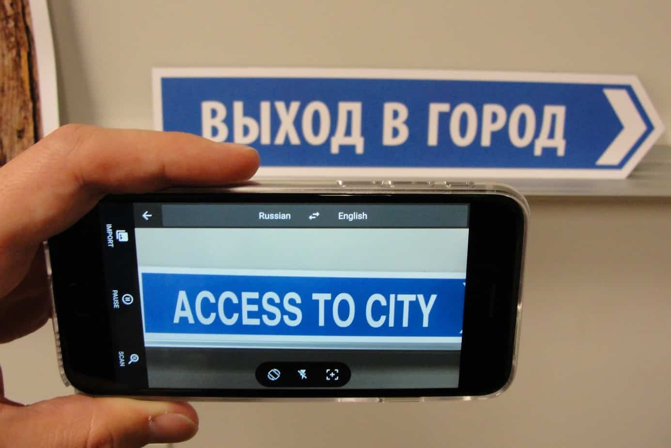 google-translate-ar